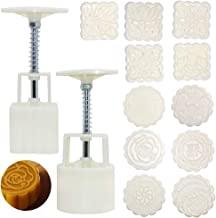 2 Sets Mooncake Mold Press with 11 Stamps, SENHAI Round Flower and Square Flower Decoration Tools for Baking DIY Cake Cook...