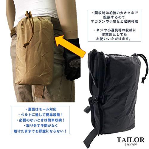 【TAILORJAPAN】ダンプポーチサバゲーミリタリー腰袋マガジンポーチアクセサリーポーチコンパクトに収納できる折りたたみ(迷彩)