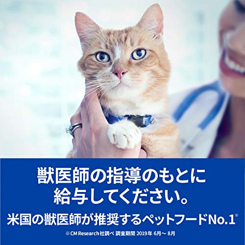 【療法食】プリスクリプション・ダイエットキャットフードw/dダブリューディーチキン2kg