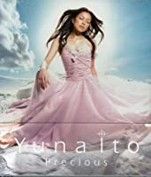Precious by Yuna Ito (2006-05-03)