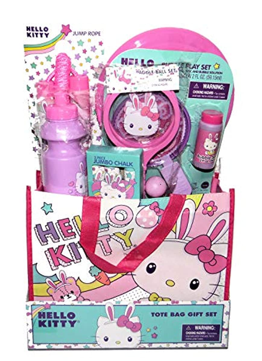 Megatoys Play Gift Set, Hello Kitty Water Bottle, Jumbo Chalk, Jump Rope, Paddle Ball Game, Bubbles Wand a Flying Disc in a Hello Kitty Tote Bag