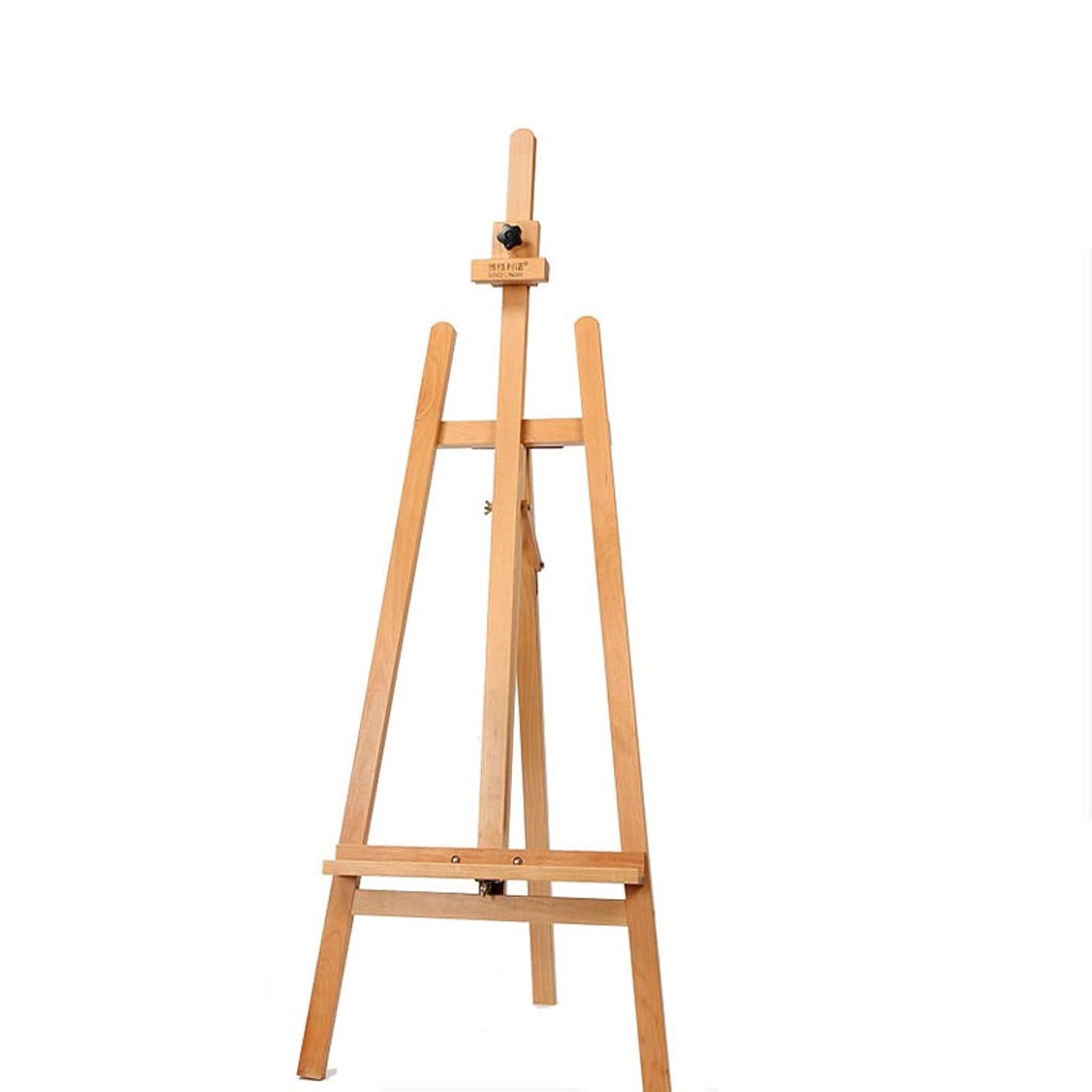 ハブブ広大なマラウイHBJP 折る多機能の純木のイーゼルは、屋内で使いやすい、広告の表示の上に座るために上げ下げすることができます イーゼル