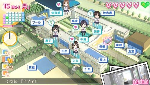 KADOKAWAGAMES(角川ゲームス)『フォトカノKiss』