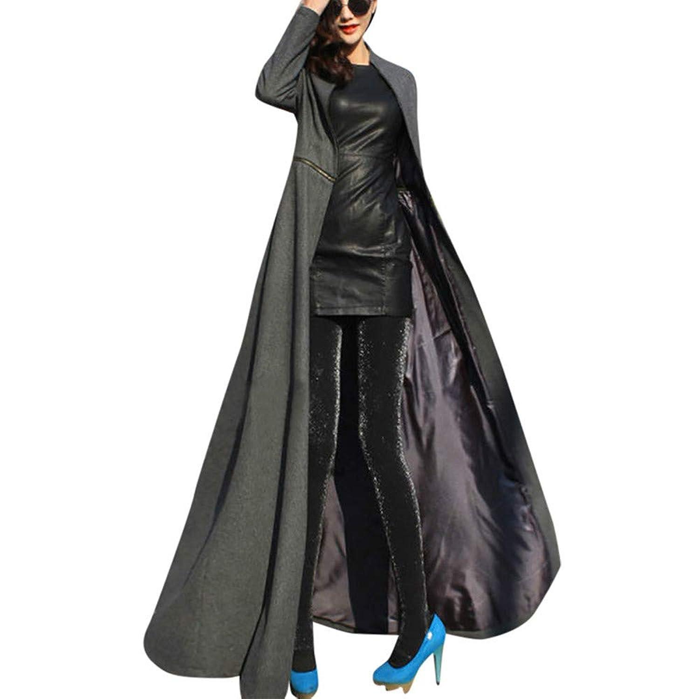 Top Homie レディース 春秋 おしゃれ 超ロング コート 女性 スリム かっこいい ジッパー 着痩せ ロングコート