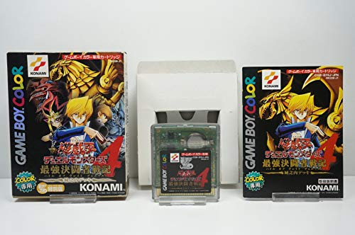 Yu-Gi-Oh! Duel Monsters 4: Jounouchi Deck (Japanese Import Game) [Game Boy Co...
