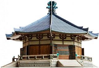ウンブーム 日本 奈良 法隆寺 夢殿 ペーパークラフト UMB534