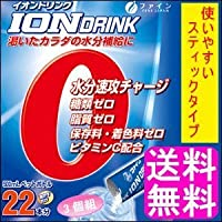 ファイン スポーツ飲料 イオンドリンク【22包×3箱組】
