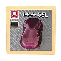 PG80 キャンディーカラー バイオレット/ 0.5L /ウレタン 塗料 2液 キャンディバイオレット