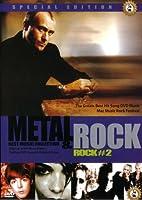 Omnibus Metal & Rock Rock #2 【UA-28】 [DVD]