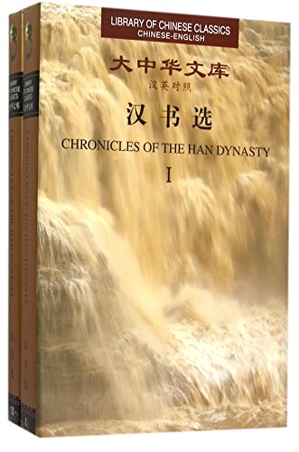 Library of Chinese Classics: Selections from History of Han (2 Books, Chinese-English) (Hardcover)