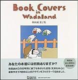 Book Covers in Wadaland 和田誠 装丁集 - 和田 誠