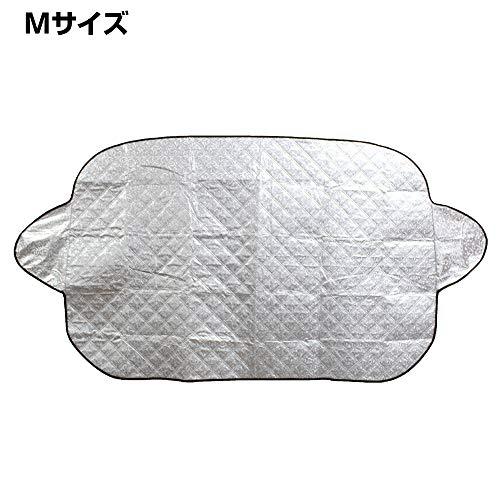 スバル SUBARU インプレッサ STI GV フロントガラス 凍結防止カバー 車用 防雪 シート 防露 遮光 黄砂 対策 積雪対策 4層構造 1P Mサイズ 134cm×88cm 汎用