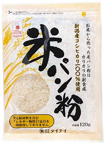 タイナイ『米パン粉』
