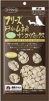 【15個セット】ママクック 犬用おやつ フリーズドライ ムネ肉ナンコツMIX 20g 犬用