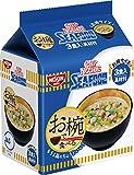 お椀で食べるカップヌードル シーフード 34g ×27食 製品画像