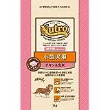 ナチュラルチョイス 小型犬用 成犬用 チキン&玄米 1kg×3個セット