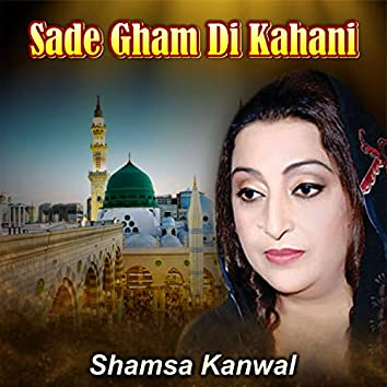 Sade Gham Di Kahani