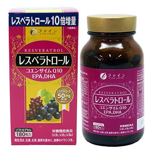 ファイン レスベラトロール 30日分(180粒入) EPA DHA コエンザイムQ10 ビタミンB1 配合 国内生産