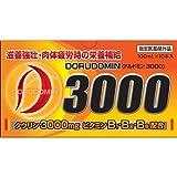 ドルドミン3000 10本パック 指定医薬部外品