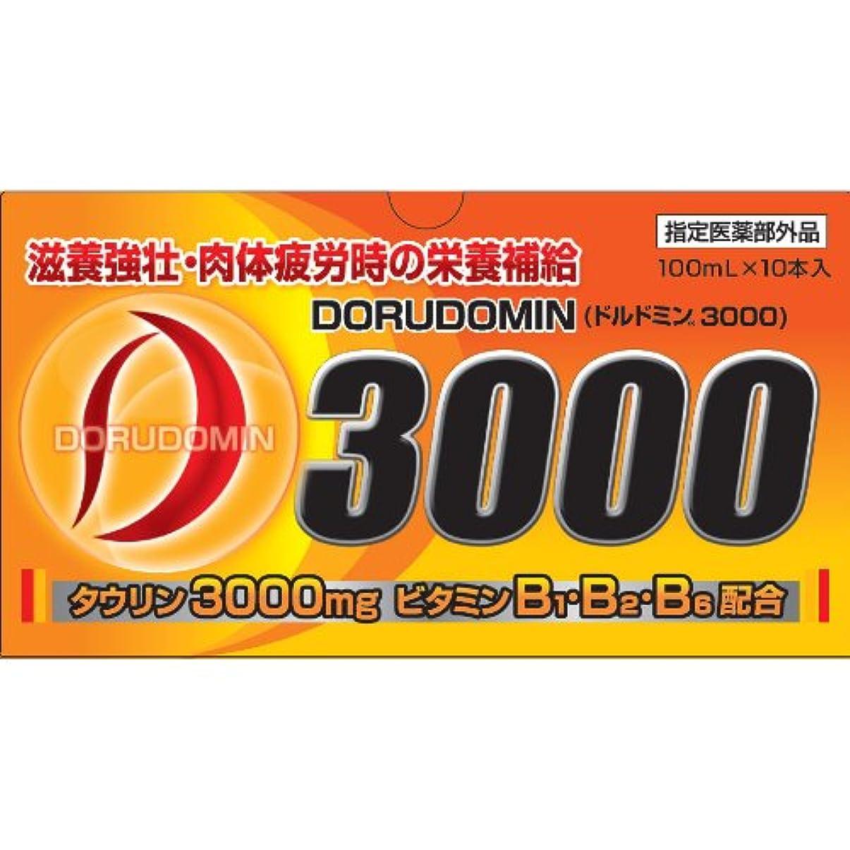 日焼け歯車またねドルドミン3000 10本パック [指定医薬部外品]