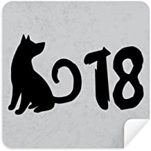 DIYthinker 2018 Lovely Dog Happy New Year Glasses Cleaning Cloth Phone Screen Cleaner Suede Fabric 2Pcs