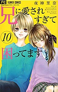 Too Close to Me ! Edition simple Tome 10