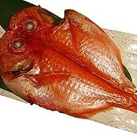 金目鯛 特大×1尾 30㎝前後 青森県産 高級魚 祝い魚 冷凍 (特大金目鯛×1尾)