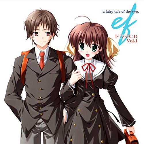 『「ef-a fairy tale of the two.」ドラマCD Vol.1』のカバーアート