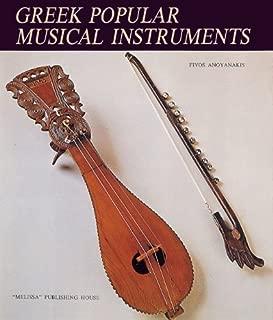 Greek Popular Musical Instruments by Fivos Anoyanakis (1999-12-31)