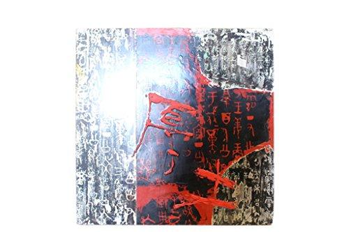 Hartplatte acrylbild la chine