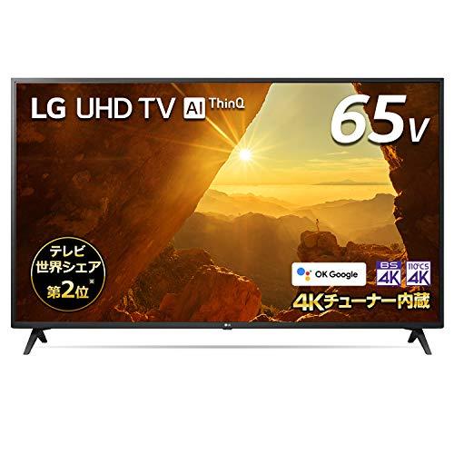 LG 65V型 4Kチューナー内蔵 液晶テレビ Alexa搭載 ドルビーアトモス 対応 TV 65UM7300EJA