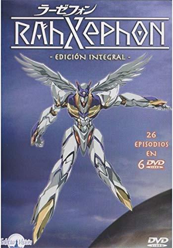 Rahxephon (Integral) [DVD]...