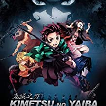 鬼滅の刃 全話 1-26話 DVD