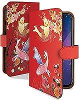 iPhone6 Plus ケース 手帳型 鯉 赤 IPHONE 6PULUS 金魚 和/t0030