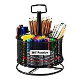 Marbrasse Mesh Desk Organizer, 360-Degree Rotating Multi-Functional Pen Holder, 4 Compartments Desktop Stationary Organizer, Home Office Art Supply Storage Box Caddy (Black)