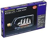 ウッディジョー 1/950 1/950 日本丸 (ボトルシップ)