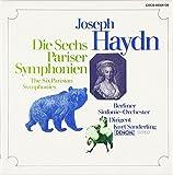 ハイドン:パリ交響曲全集