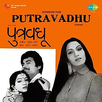 Putravadhu (Original Motion Picture Soundtrack)
