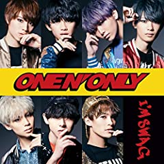 ONE N' ONLY「Sexy Beach Party Yes!!」のジャケット画像