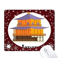 日本の伝統文化の寺院 オフィス用雪ゴムマウスパッド