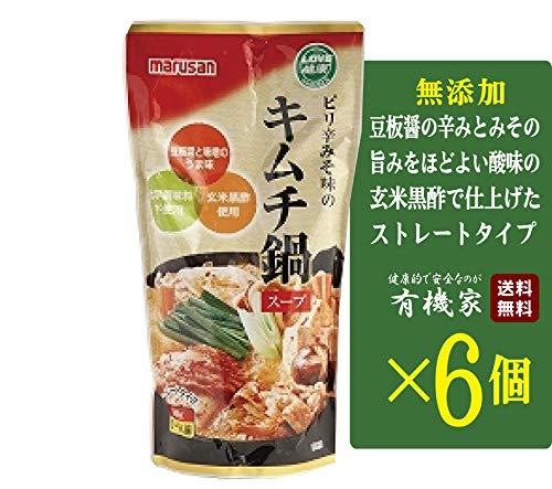 無添加 ピリ辛 みそ味の キムチ鍋 スープ 600g×6個★送料無料宅配便★豆板醤の辛みとみその旨みをほどよい酸味の玄米黒酢で仕上げたストレートタイプのキムチ鍋スープです。3〜4人前。賞味期間:製造日より540日