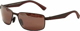 Best maui jim rose sunglasses Reviews