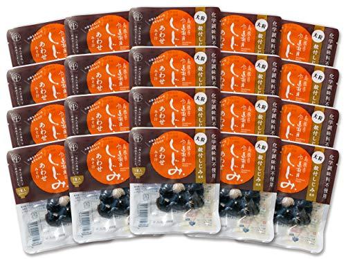 島根県(宍道湖産)大和しじみ使用 ≪大粒≫即席しじみ汁(合わせ味噌)×20食