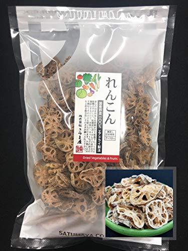 国産乾燥れんこん 1kg 国産乾燥野菜シリーズ エアドライ 低温熱風乾燥製法 九州産 熊本県産 みそ汁 フリーズドライ ドライベジタブル 保存食 非常食 長期保存