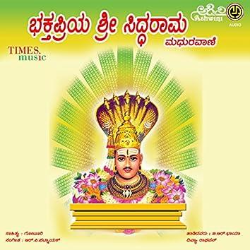 Bhakthapriya Sri Siddarameshwara Madhuravaani
