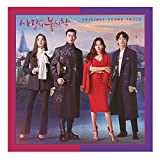 愛の不時着OST 2CD (韓国TvNドラマ)(韓国盤)