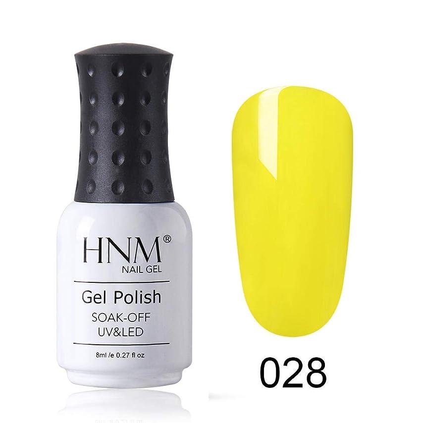 クック才能選択するHNM ジェルネイル カラージェル 超長い蓋 塗りが便利 1色入り 8ml【全42色選択可】