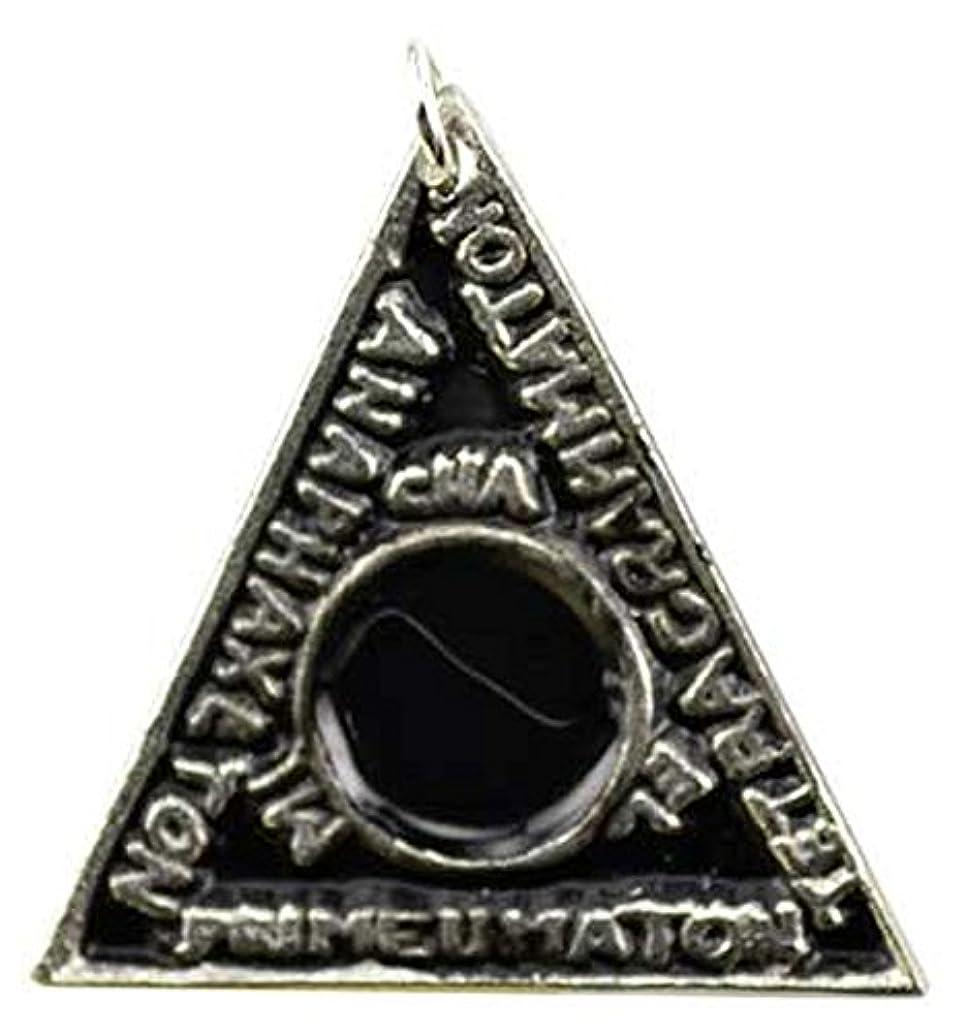 Solomon`s Magic Triangle to Bind Evil Spirits Necklace