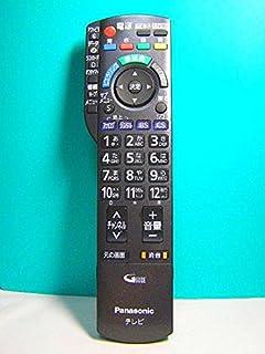 純正テレビ用リモコン N2QAYB000481