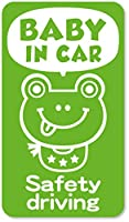 imoninn BABY in car ステッカー 【マグネットタイプ】 No.52 カエルさん2 (黄緑色)